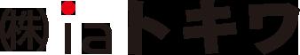 株式会社iaトキワ | ベテランのプロ職人と女性建築士・コーディネーターのいるリフォーム屋さん