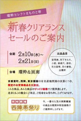 1601kansui-DM5